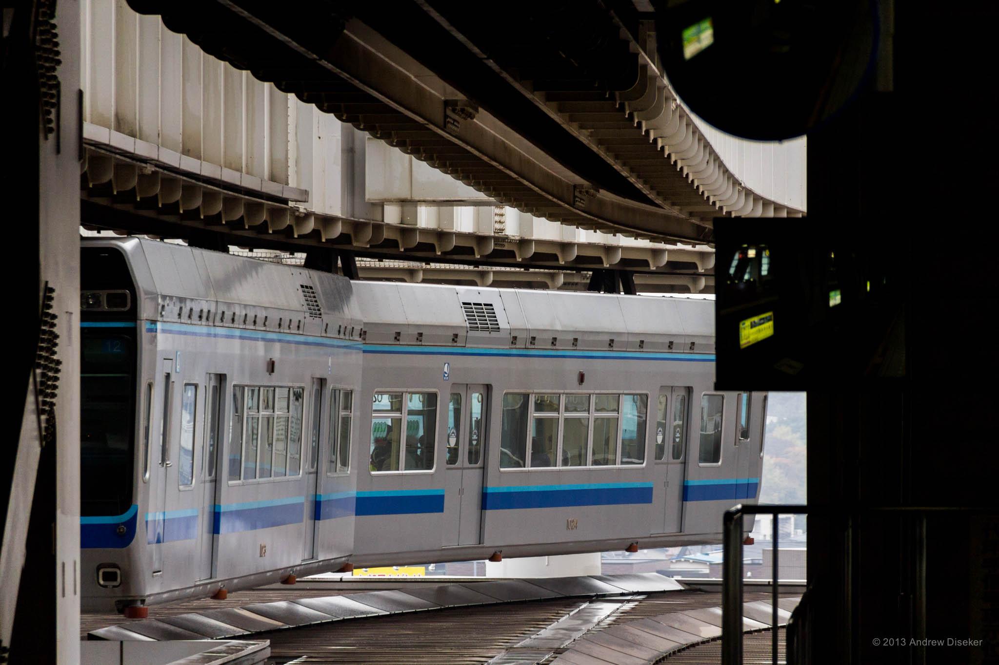 The Chiba Monorail